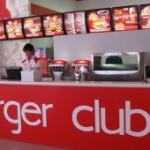 Собственный ресторан ТМ Burger club